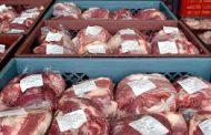 Exportaciones de Carne Vacuna